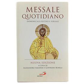 Messale Quotidiano tascabile San Paolo III EDIZIONE s1