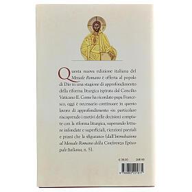 Messale Quotidiano tascabile San Paolo III EDIZIONE s4