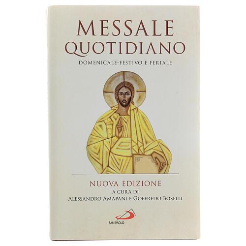 Messale Quotidiano tascabile San Paolo III EDIZIONE 1