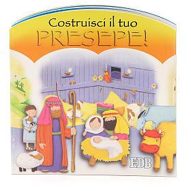 Build your nativity scene s1