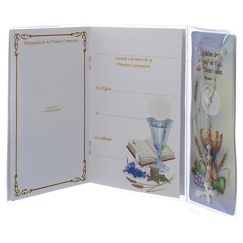Book First Communion in FRENCH with white rosary 3