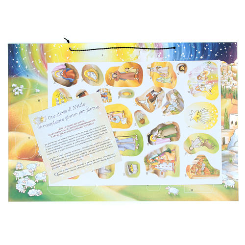 Nativity scene advent calendar with stickers 2