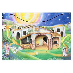 Advent calendar with hut s1