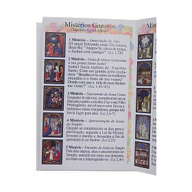 Libretto Il santo Rosario in portoghese s4
