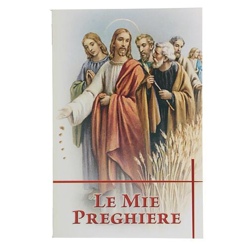 Le Mie Preghiere ITA 1