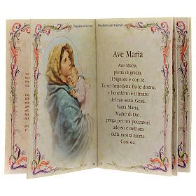 My Prayers book in Italian s2