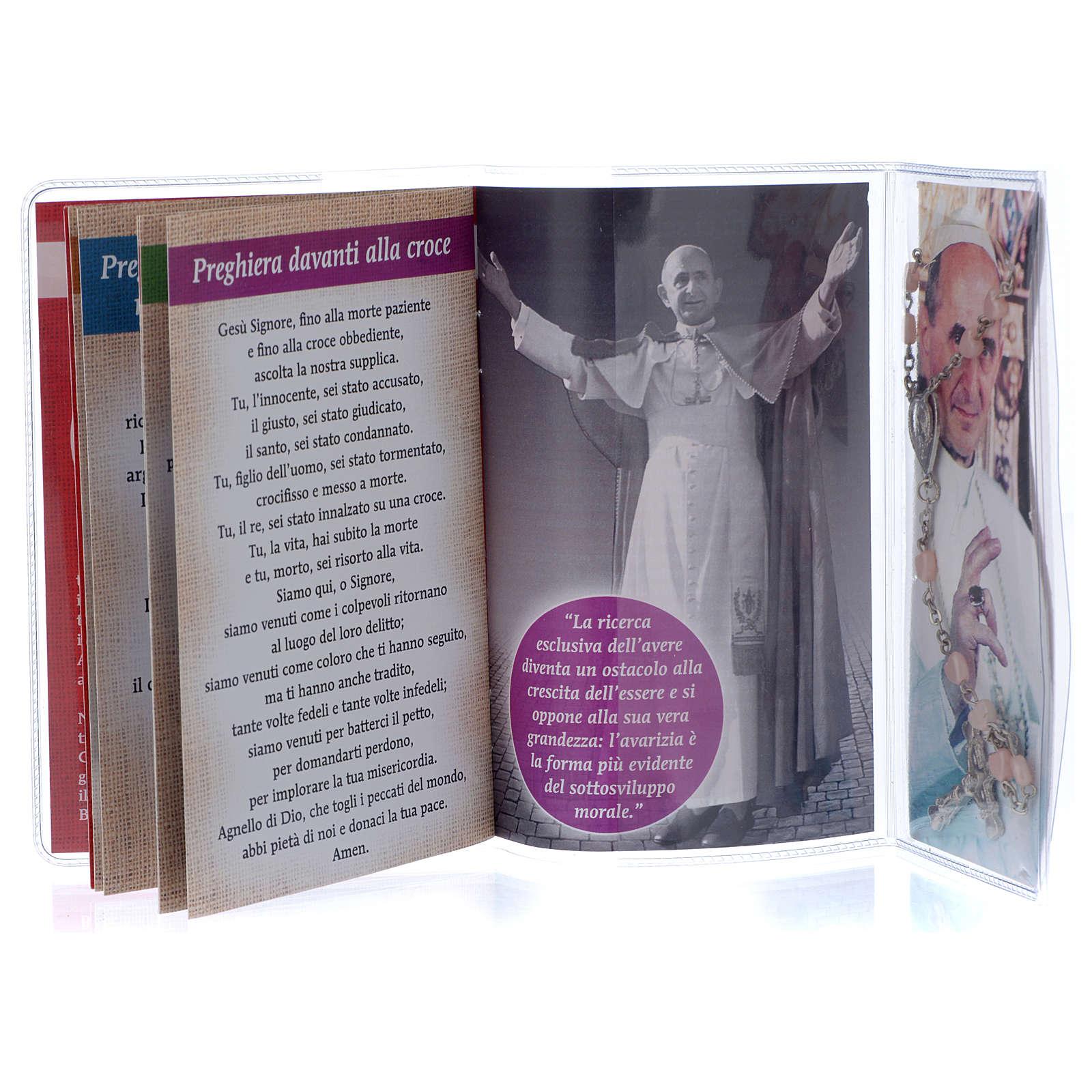 Libretto di preghiere di Papa Paolo VI con rosario in ITALIANO 4