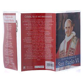 Libretto di preghiere di Papa Paolo VI con rosario in ITALIANO s3