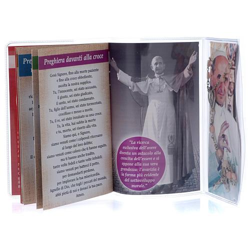 Libretto di preghiere di Papa Paolo VI con rosario in ITALIANO 2
