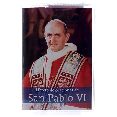 Librito de Oraciones Papa Pablo VI con Rosario ESPAÑOL 1