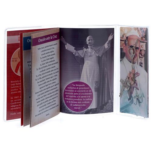 Librito de Oraciones Papa Pablo VI con Rosario ESPAÑOL 2