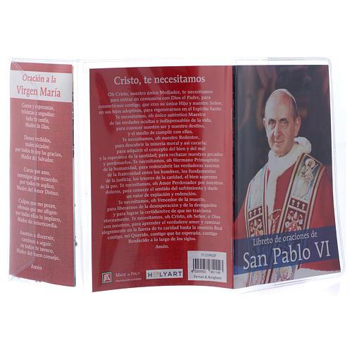 Librito de Oraciones Papa Pablo VI con Rosario ESPAÑOL 3