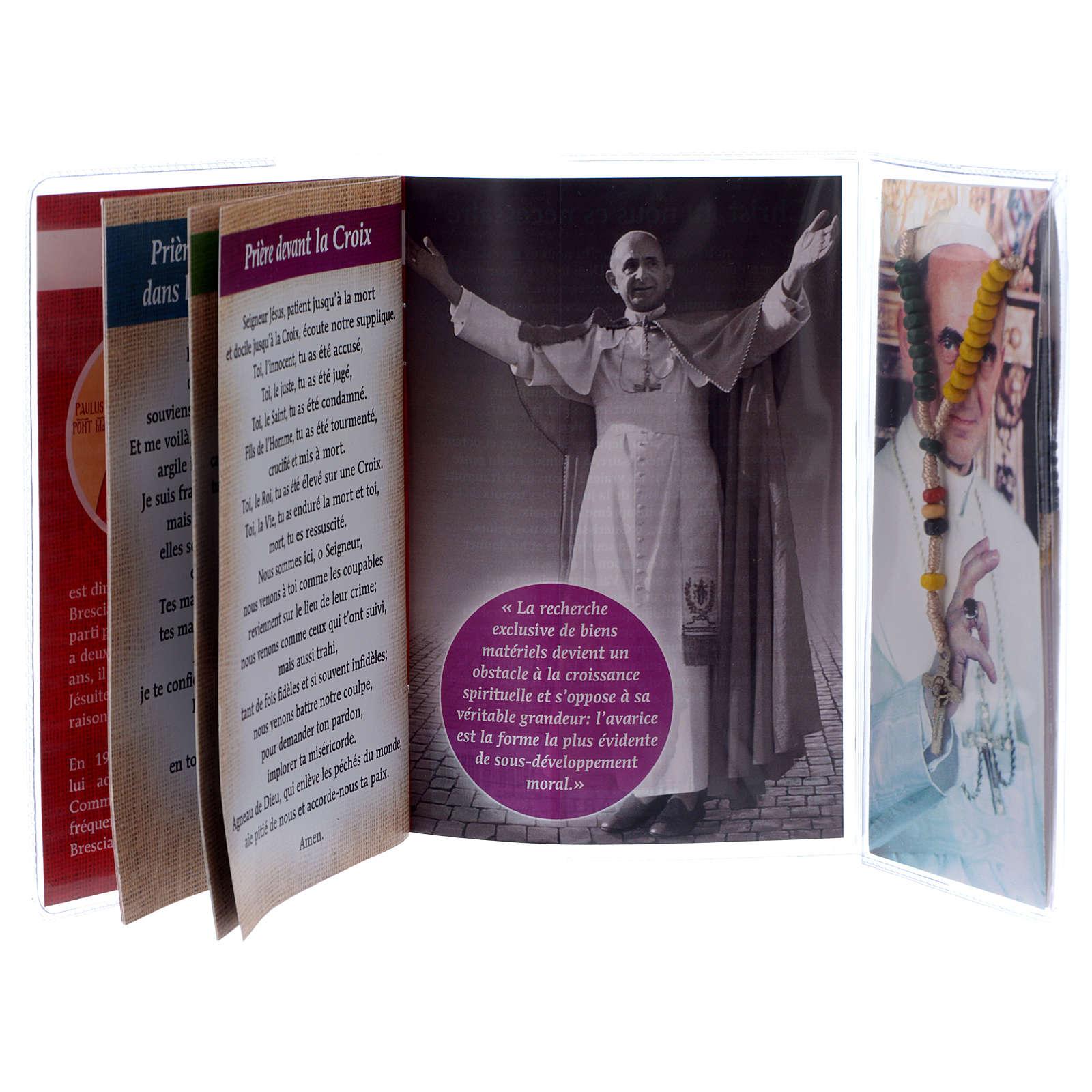 Libretto di preghiere di Papa Paolo VI con rosario in FRANCESE 4
