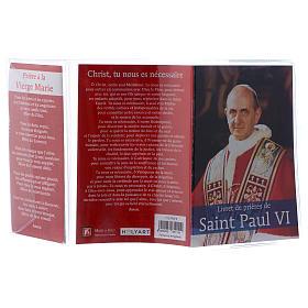 Libretto di preghiere di Papa Paolo VI con rosario in FRANCESE s3
