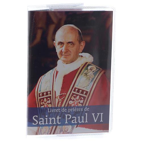 Libretto di preghiere di Papa Paolo VI con rosario in FRANCESE 1