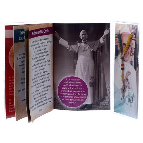 Libretto di preghiere di Papa Paolo VI con rosario in FRANCESE 2