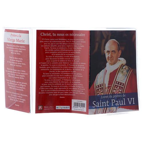 Libretto di preghiere di Papa Paolo VI con rosario in FRANCESE 3