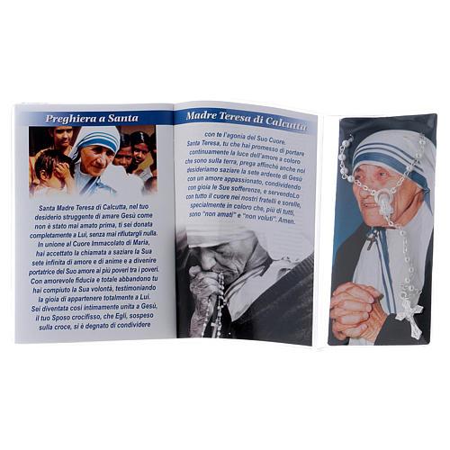 Libretto rosario Madre Teresa di Calcutta e rosario ITA 3