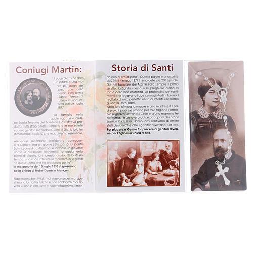 Libretto rosario coniugi Martin e rosario ITA 3