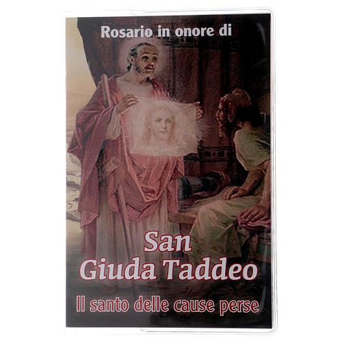Libretto rosario San Giuda Taddeo e rosario ITA 1