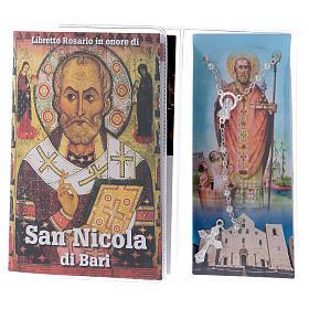 Libretto rosario San Nicola di Bari e rosario ITA s2