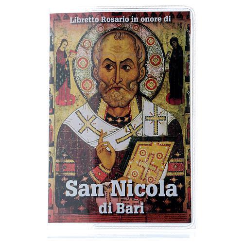 Libretto rosario San Nicola di Bari e rosario ITA 1
