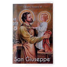 Libretto rosario San Giuseppe e rosario ITA s1