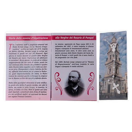 Libretto Novena Madonna di Pompei e rosario ITA 3