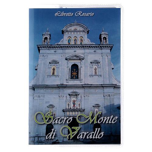 Libretto rosario Sacro Monte di Varallo e rosario ITA 1
