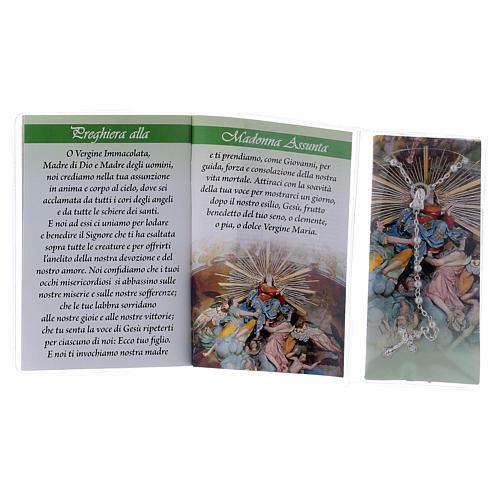 Libretto rosario Sacro Monte di Varallo e rosario ITA 3