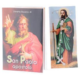 Libretto rosario San Paolo apostolo e rosario ITA s2
