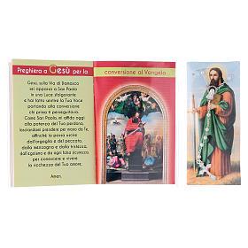 Libretto rosario San Paolo apostolo e rosario ITA s3