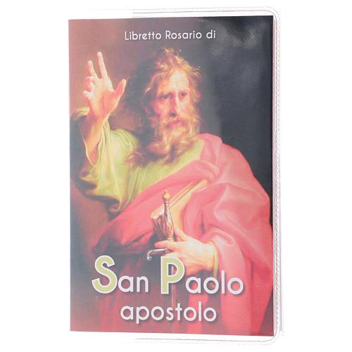 Libretto rosario San Paolo apostolo e rosario ITA 1