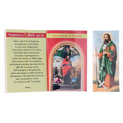 Libretto rosario San Paolo apostolo e rosario ITA 3