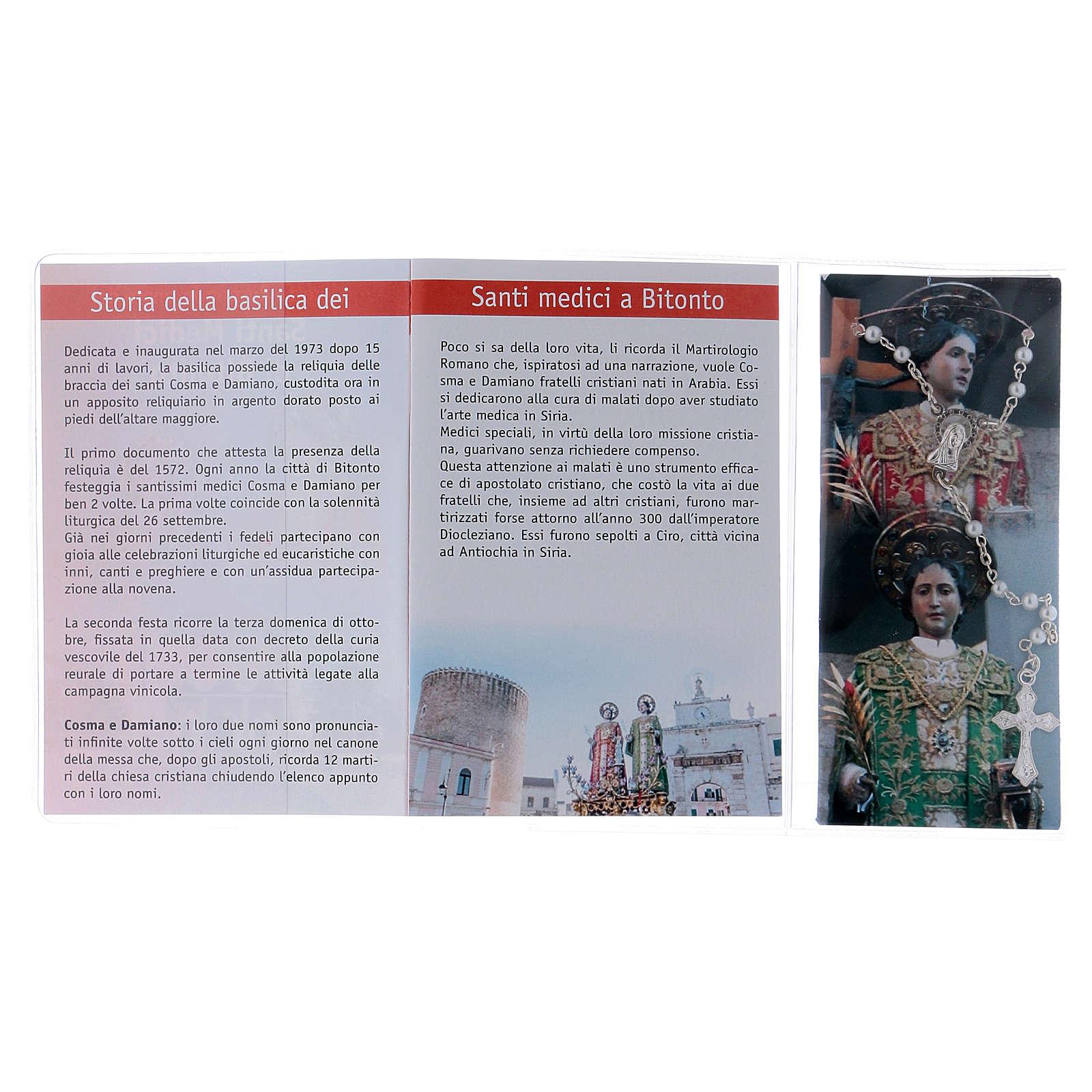 Libretto rosario Santi Medici di Bitonto e rosario ITA 4