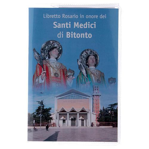 Libretto rosario Santi Medici di Bitonto e rosario ITA 1