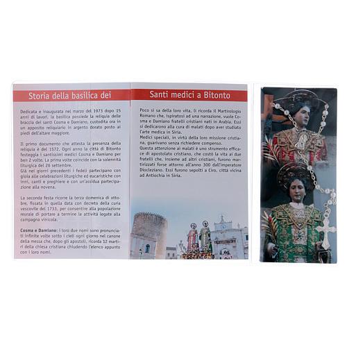 Libretto rosario Santi Medici di Bitonto e rosario ITA 3