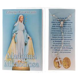 Libretto rosario Madonna Miracolosa e rosario ITA s2