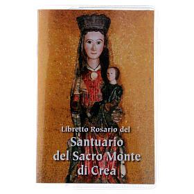 Libretto rosario Santuario del Sacro Monte di Crea ITA s1