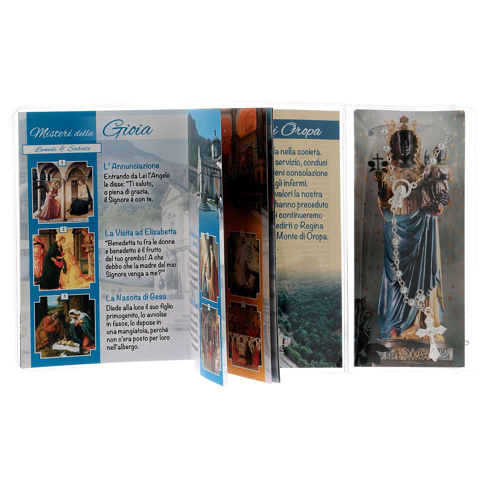 Libretto rosario Santuario di Oropa e rosario ITA 4