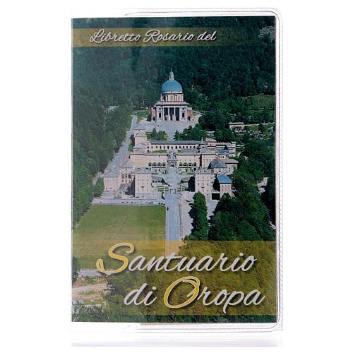 Libretto rosario Santuario di Oropa e rosario ITA 1