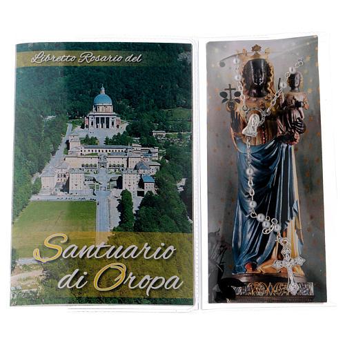 Libretto rosario Santuario di Oropa e rosario ITA 2
