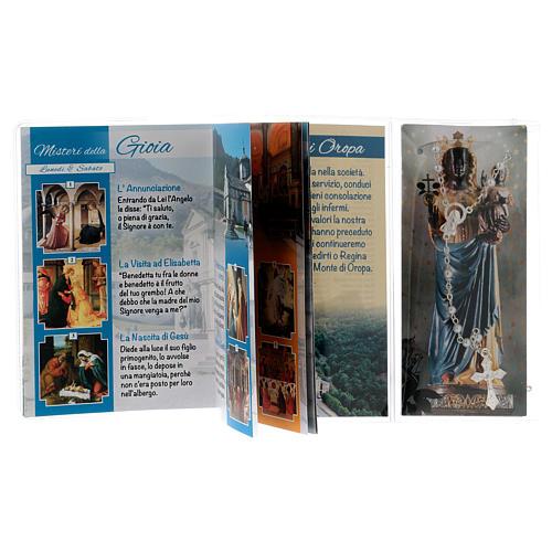 Libretto rosario Santuario di Oropa e rosario ITA 3