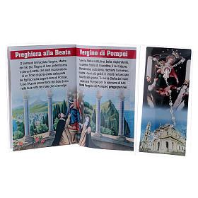 Libretto rosario Santuario Beata Vergine di Pompei e rosario ITA s3