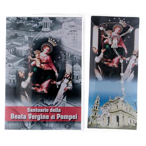 Libretto rosario Santuario Beata Vergine di Pompei e rosario ITA 2