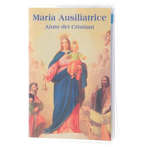Libretto rosario Madonna ausiliatrice e rosario ITA 1