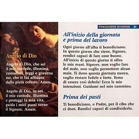 Oraciones de cada día EDB- idioma Italiano - s5