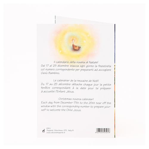 Adventskalenderkarte, Krippen-Motiv 3