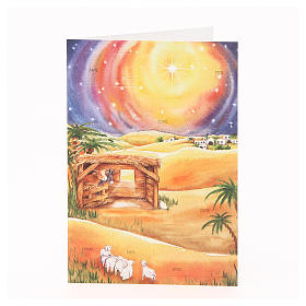 Tarjeta calendario de Adviento con motivo pesebre s2