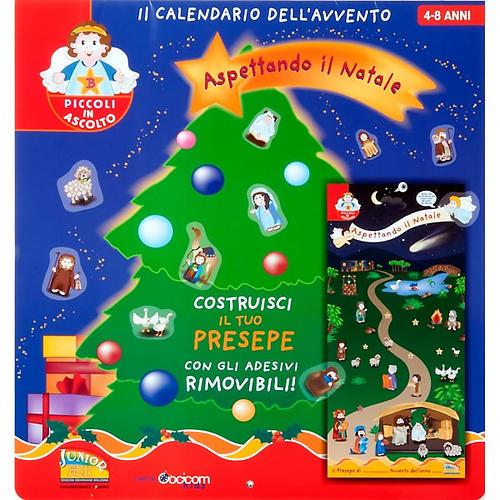 Advent Calendar: build your Nativity Scene 1